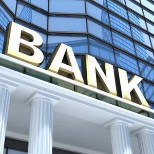 Банки Крутинки