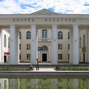 Дворцы и дома культуры Крутинки