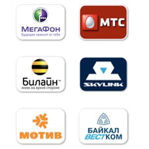 Операторы сотовой связи Крутинки