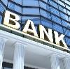 Банки в Крутинке