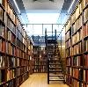 Библиотеки в Крутинке