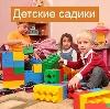 Детские сады в Крутинке