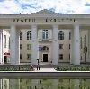 Дворцы и дома культуры в Крутинке