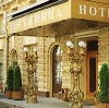 Гостиницы в Крутинке