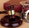 Суды в Крутинке