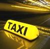 Такси в Крутинке
